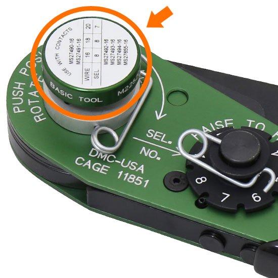 DMCポジショナー 86-3 M22520/7-04