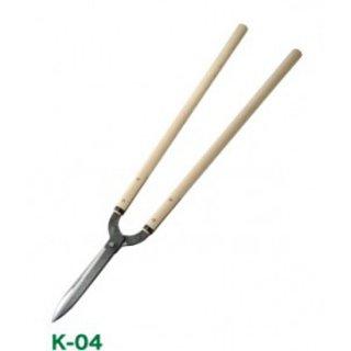 K-04 花吹雪 門型刈込鋏210mm<br>