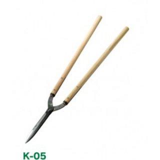 K-05 花吹雪 西型刈込鋏180mm<br>