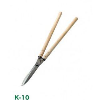K-10 花吹雪 止無刈込鋏195mm<br>