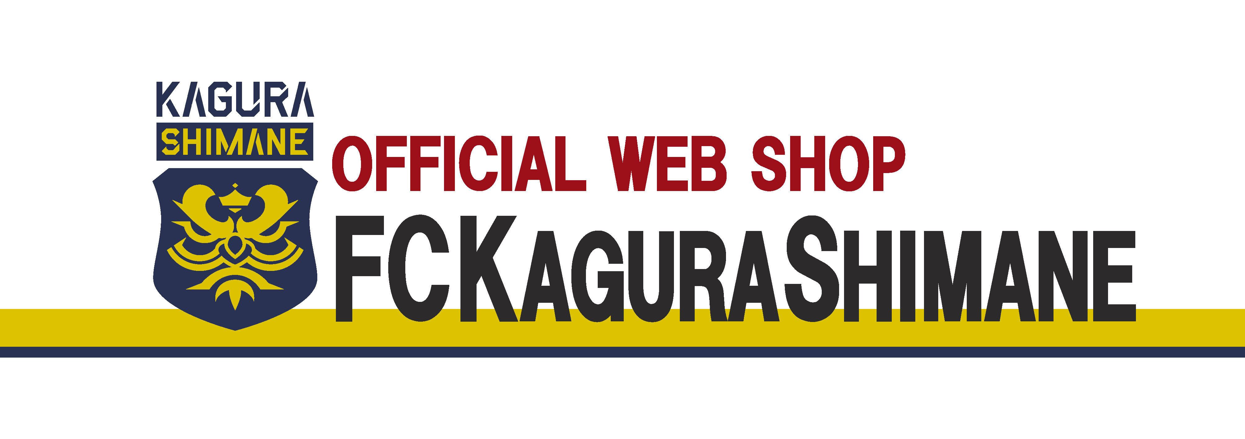 松江シティFC OFFICIAL WEB SHOP