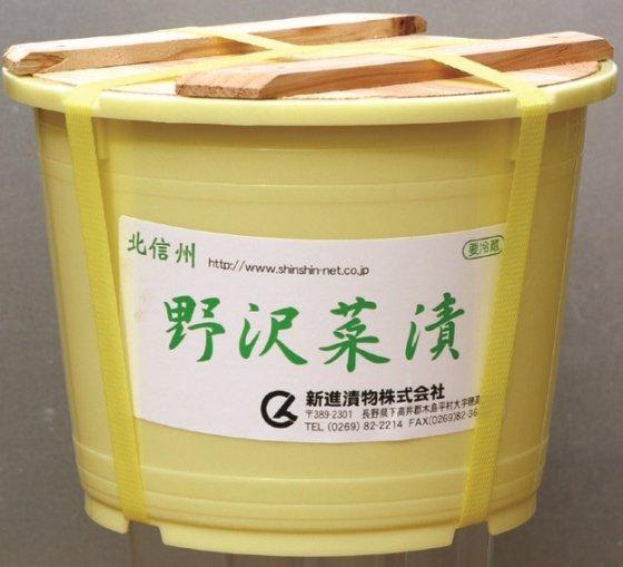 信州名産 野沢菜漬 5Kg樽