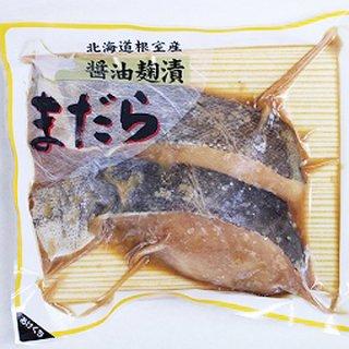 真鱈切身醤油麹漬2切入