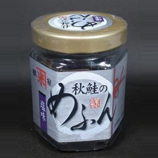 秋鮭のめふん塩味 100g瓶