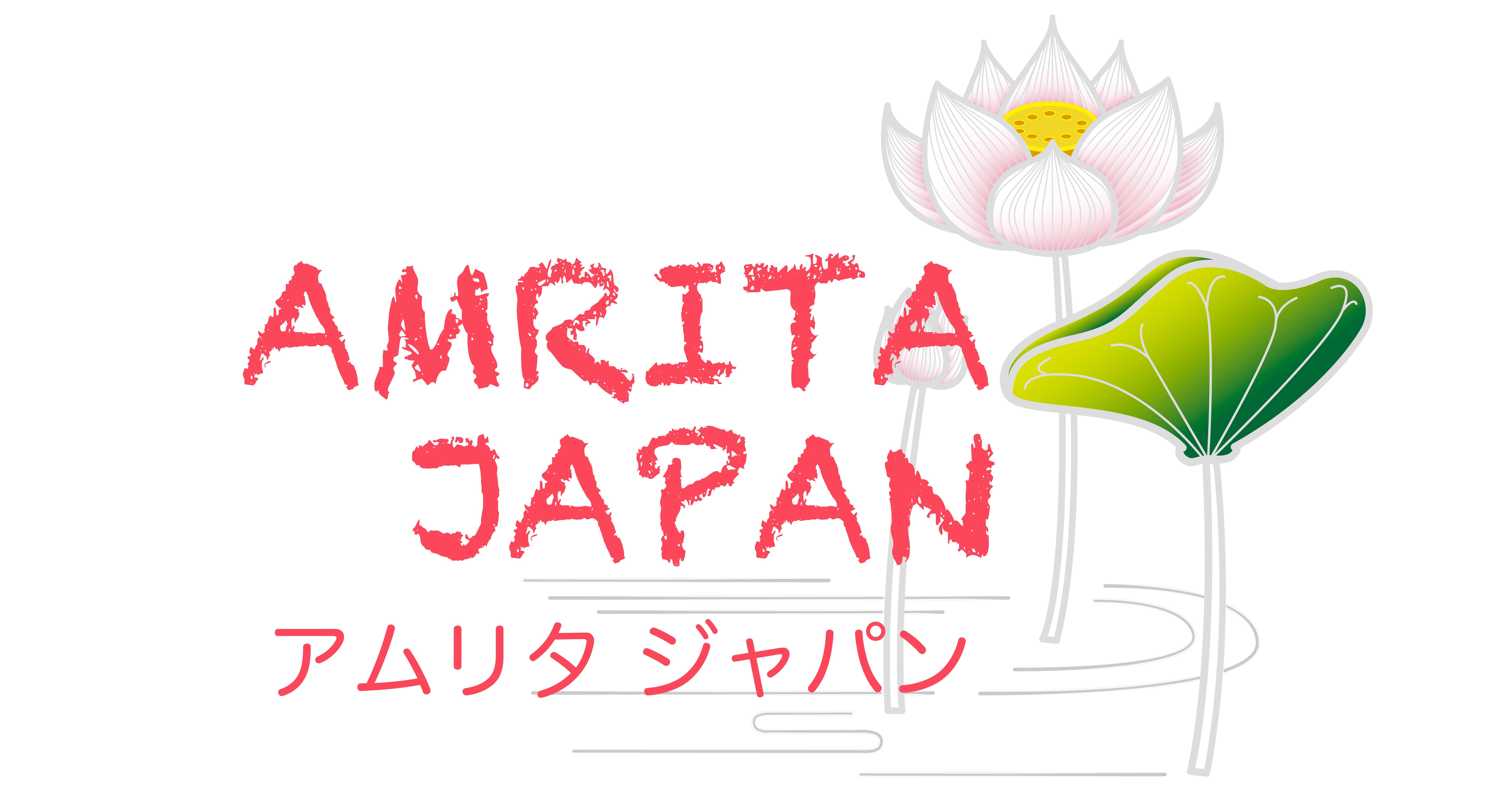 AMRITA JAPAN  アムリタジャパン