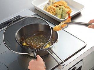 メッシュ蓋で油ハネを防ぐオイルパン トング付き 【レイエ】 LS1554 【鍋・24cmメッシュ蓋・トングの3点セット】