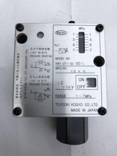 圧力スイッチ  HW1-3T1-02-DC-L (当日出荷可能)