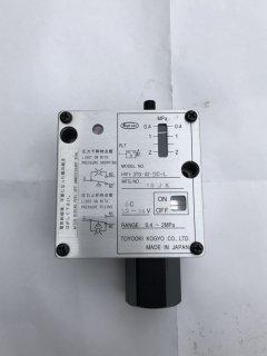 圧力スイッチ  HW1-3T0-02-DC-L (当日出荷可能)