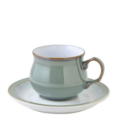 Regency Green リージェンシーグリーンカップ&ソーサー 250ml