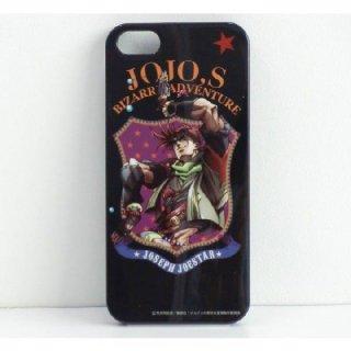 ジョジョの奇妙な冒険 iPhone5専用ケース ジョセフ・ジョースター