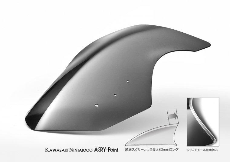 Kawasaki 11-16Ninja1000スモークスクリーン