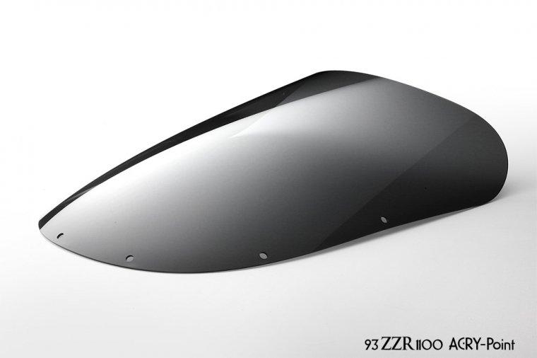 Kawasaki ZZR1100スモークスクリーン