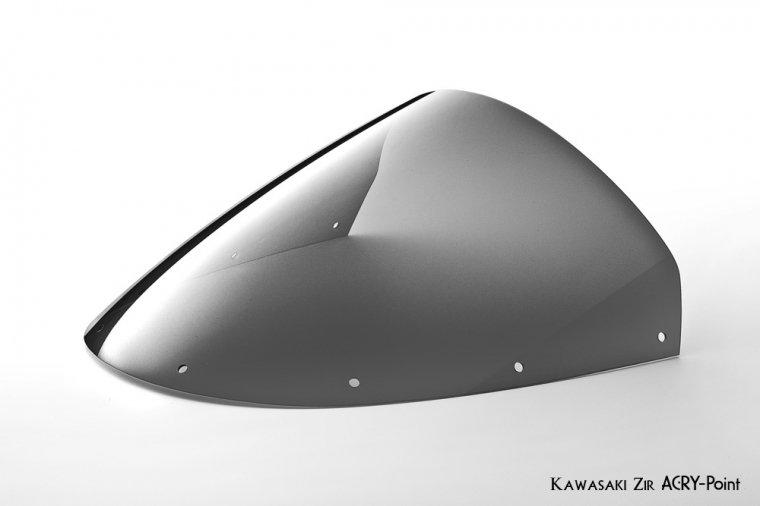 Kawasaki Z1Rスモークスクリーン