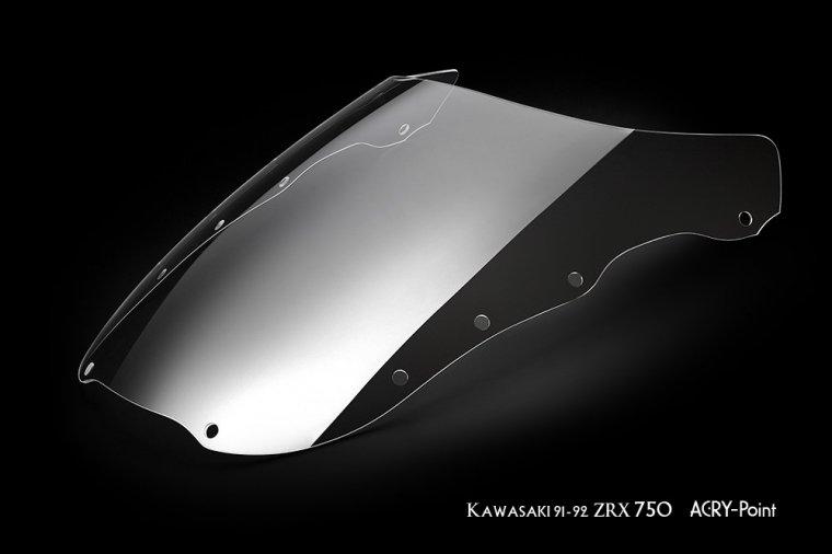 Kawasaki 91-92 ZXR750 クリアスクリーン