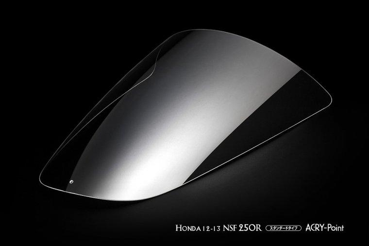 HONDA 12-19 NSF250Rクリアスクリーン レース用