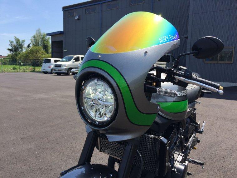 Kawasaki Z900RS CAFE ミラースクリーン