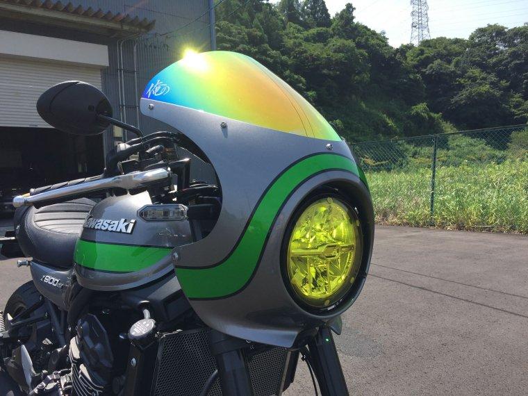 Kawasaki Z900RS&Z900RS CAFE ライトシールドイエロー