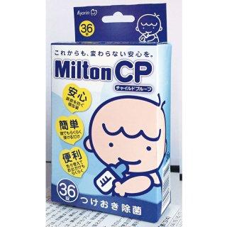 ミルトンCP (チャイルドプルーフ)(36錠入)