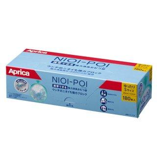 ニオイポイ 強力消臭おむつ袋 (180枚入り)