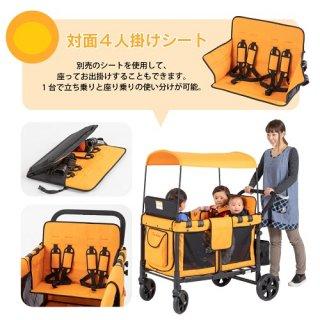 【販売品】プリスクールワゴンW4専用シート 対面4人掛けシート