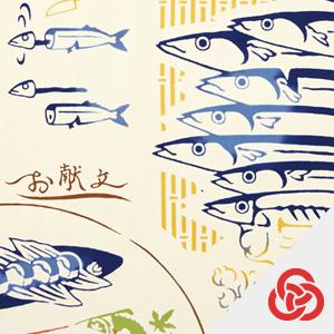 【Kenema】秋の食べ物