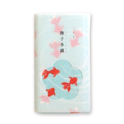 金魚[撫子]