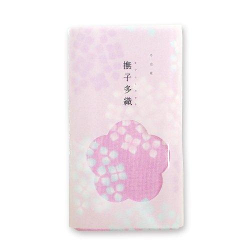 紫陽花[撫子]
