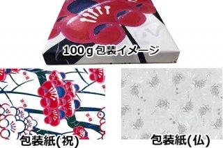 包装紙(祝/仏)