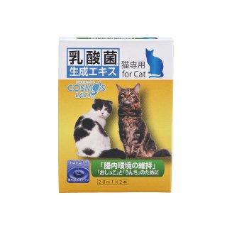 乳酸菌生成エキス 猫専用 40ml