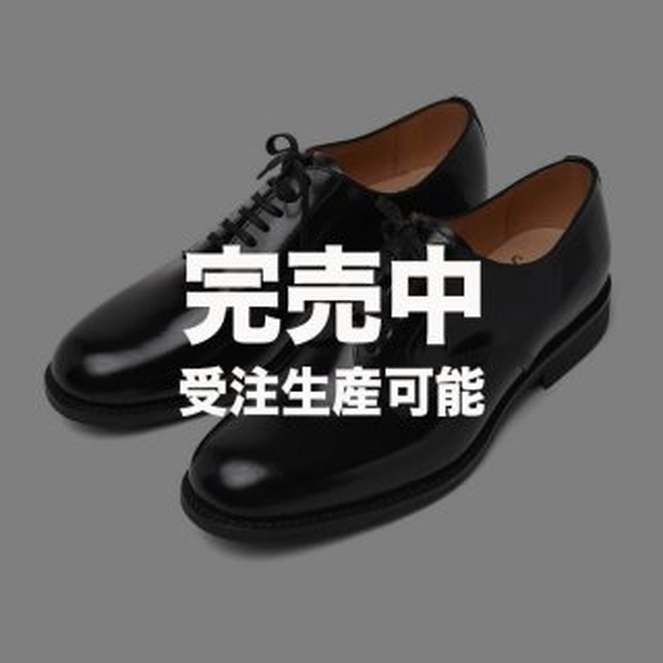サンダース 1384B Officer Shoe Polishin Leather BLACK