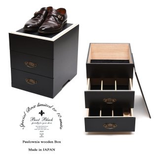 BootBlack (ブートブラック)  Paulownia wooden Box 漆桐箱(限定品)