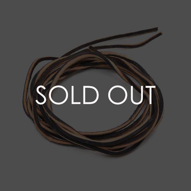 角形レザーシューレース 137cm×3mm幅 【ブラウン】
