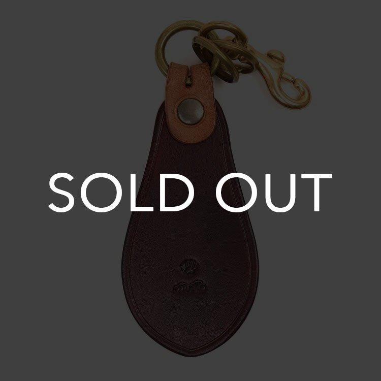 MOTO KH10D シューホーン手染めキーホルダー (バーガンディー)(▲受注生産)