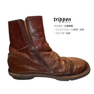 trippen トリッペン ショートブーツファスナー交換修理