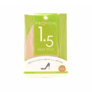 PROFITIN プロフィットイン HALF SOLE GREEN 1.5mm厚 ベージュ
