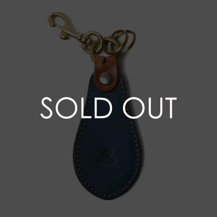 MOTO (モト) KH10 シューホーンキーホルダー 【ブルー】(▲受注生産)
