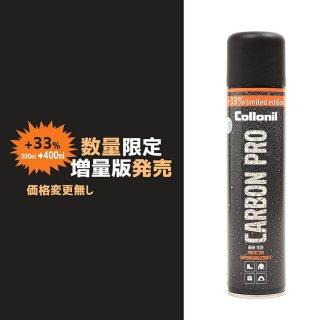 コロニル カーボンプロ 防水スプレー (数量限定増量版) 400ml