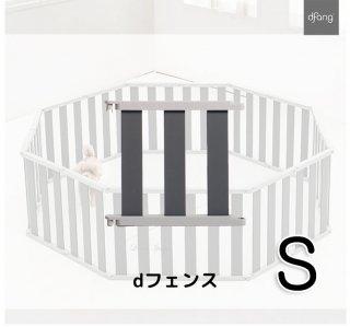 dfang ペット専用フェンス dフェンス 【ダークグレーS】