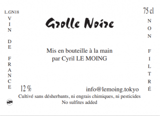 Grolle Noire グロロ・ノワール 2018