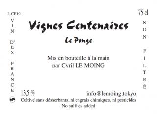 Vignes Centenaires ヴィーニュ・サントゥネール 2019