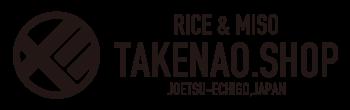 たけなお商店 〜えちご上越〜おいしい「お米」と「お味噌」の通販