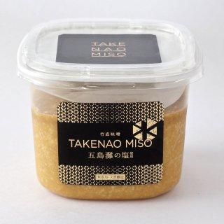 農家が作る竹直味噌 《五島灘の塩使用 つぶ味噌750g》 無添加 長期熟成 限定ラベル