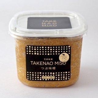 農家が作る竹直味噌 《つぶ味噌1kg》 無添加 長期熟成 限定ラベル