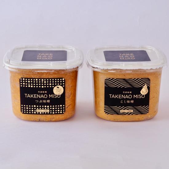 農家が作る竹直味噌・ベーシックセット《つぶ味噌1kg・こし味噌1kg》 無添加 長期熟成 限定ラベル