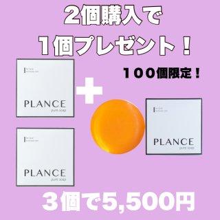 【SALE】PLANCEピュアソープ20%オフ!