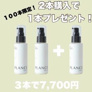 【SALE】PLANCEピュアエマルジョン20%オフ!