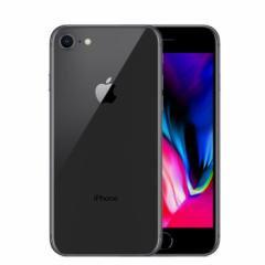 【中古美品Aランク】SIMフリー iPhone8 64GB グレー 送料無料