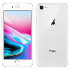 【中古美品Aランク】SIMロック解除済 au iPhone8 64GB シルバー