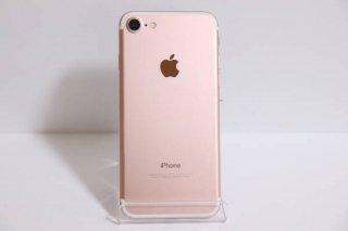 【中古美品Aランク】SIMフリー iPhone7 128GB ローズゴールド 送料無料