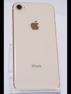 【中古Bランク】SIMフリー iPhone8 256GB ゴールド